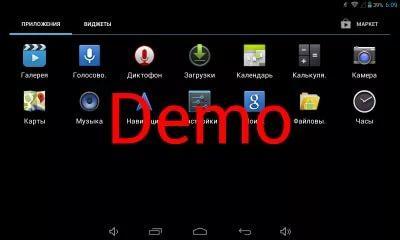 надпись Demo на планшете