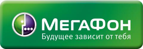 мегаспам